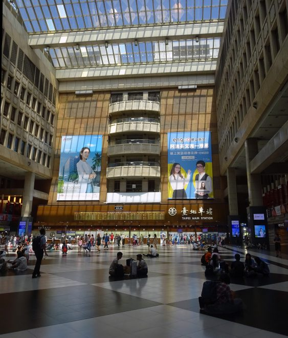 台北駅構内の様子
