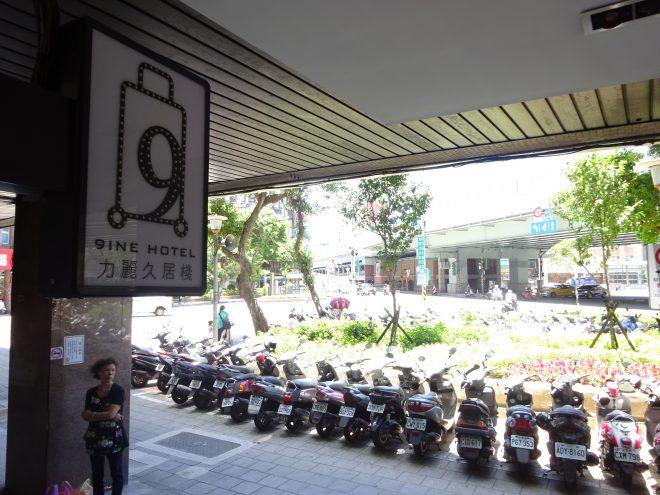 ナインホテル[9INEHOTEL]ロゴ