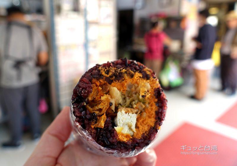 劉媽媽飯糰の招牌紫米飯糰