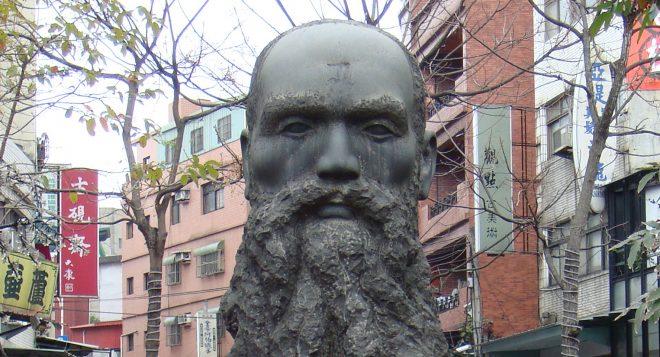馬偕博士雕像