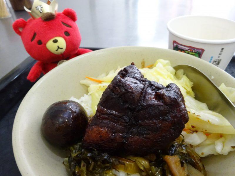 鄭記猪脚飯の角煮丼