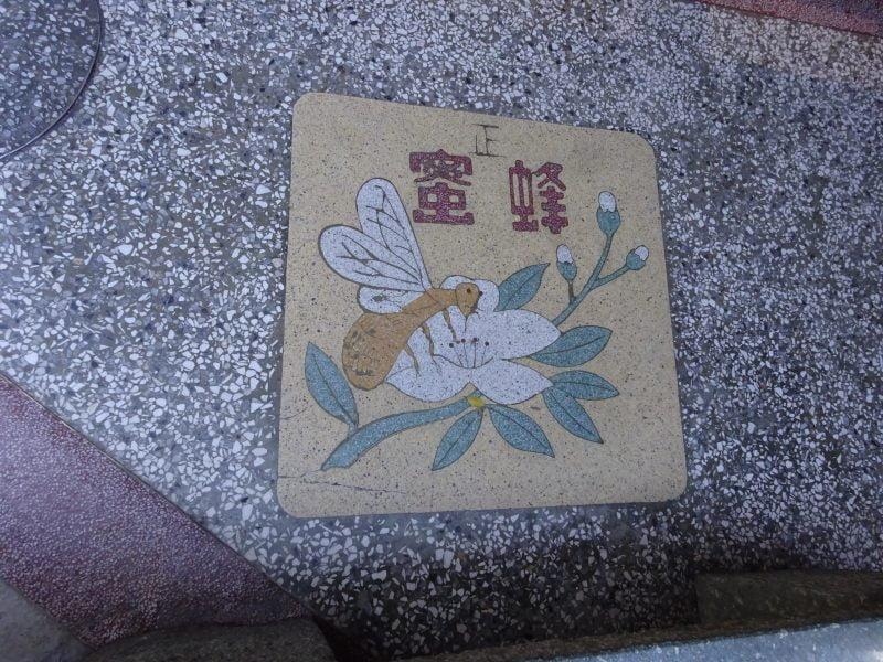 迪化街の蜜蜂タイル