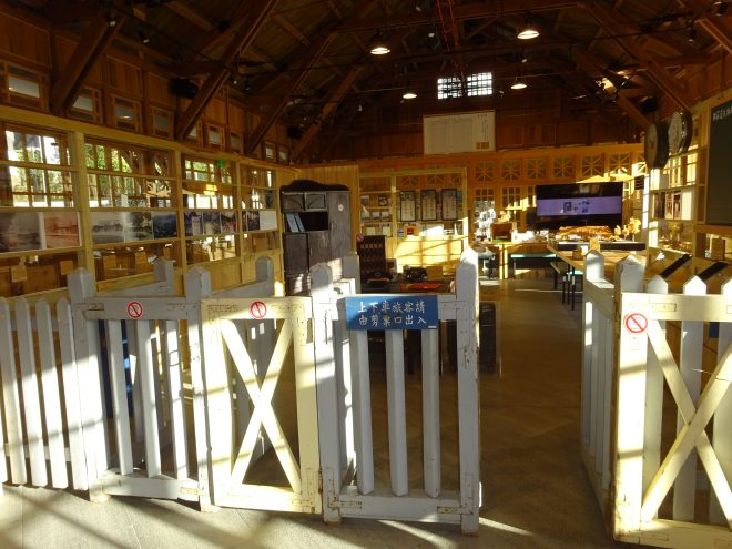 新北投車站の中の様子