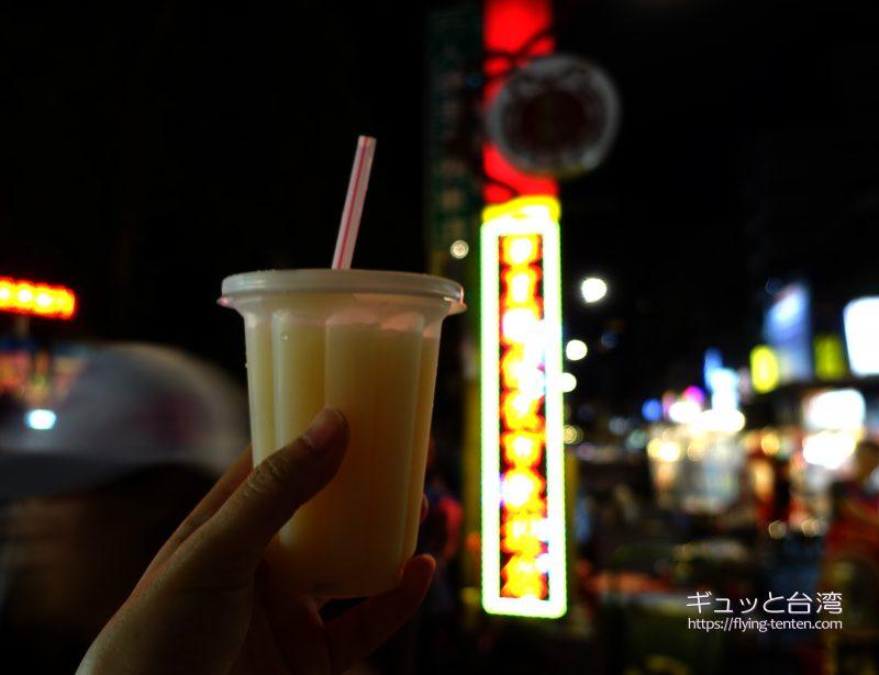 寧夏夜市の蓮飲料吧