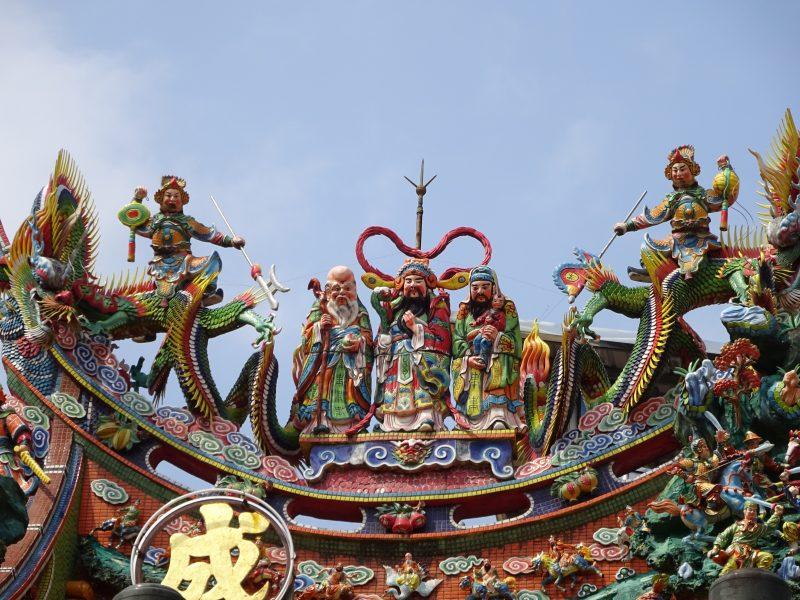 台北の福成宮