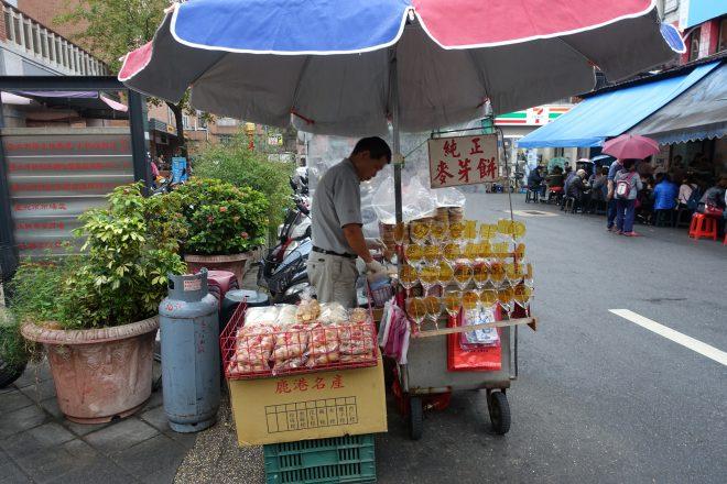 迪化街純正麦芽餅の屋台