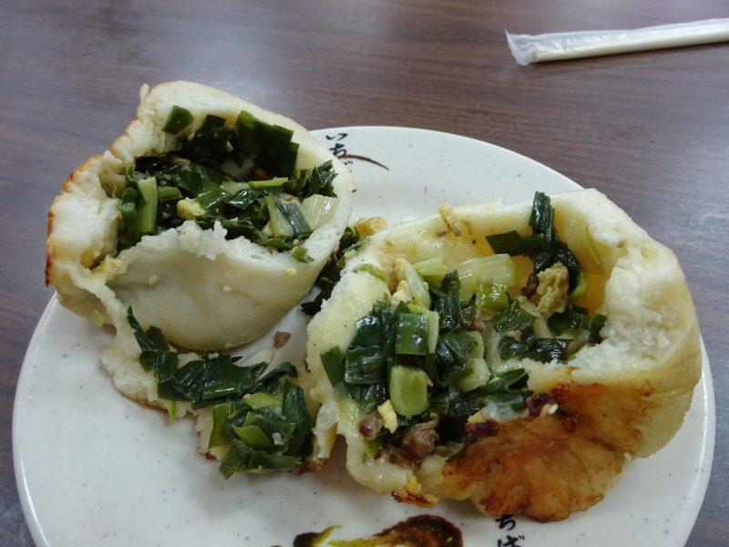 鼎元豆漿の韮菜包