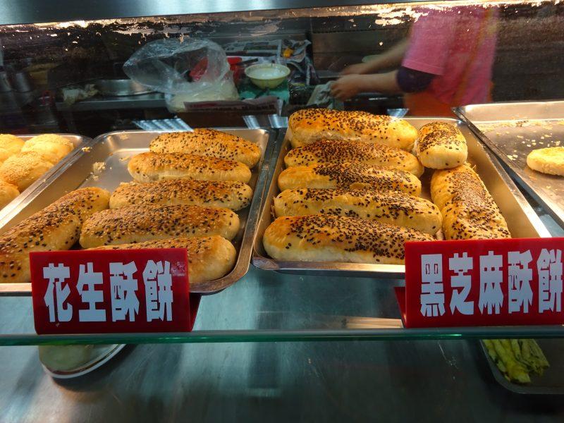 鼎元豆漿の朝ごはん