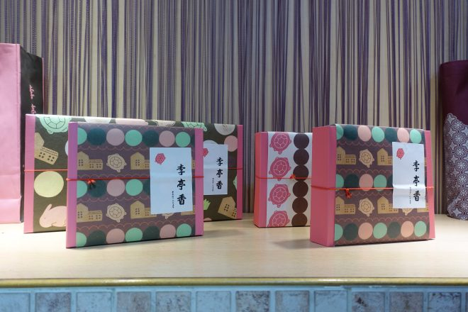 李亭香の平安亀パッケージ