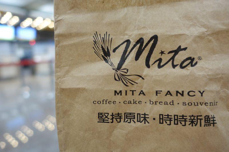 米塔手感烘焙