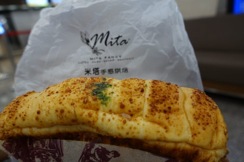 米塔手感烘焙のパン