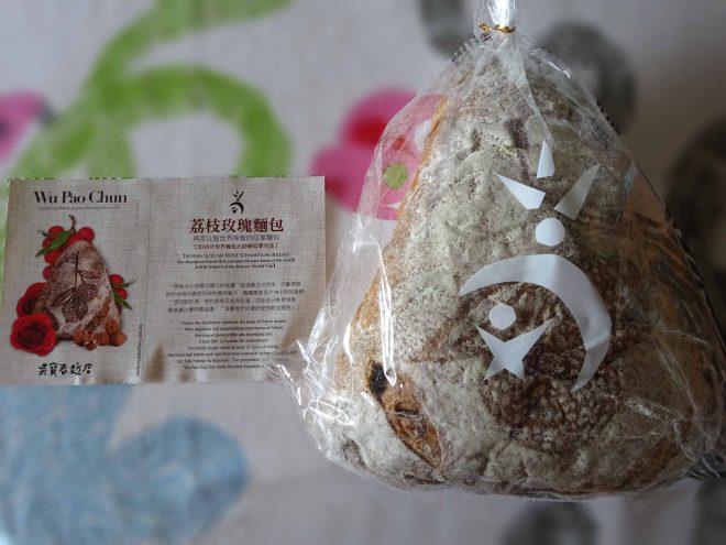 呉寶春Wu Pao Chum Bakeryの荔枝玫瑰麵包