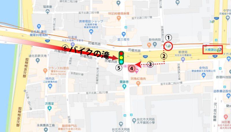 バイクの滝_MAP