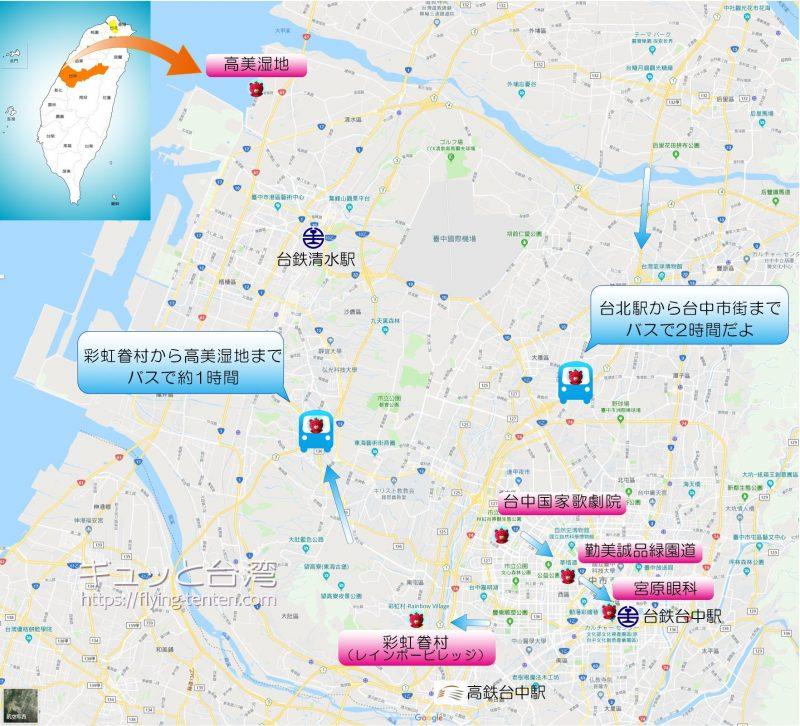 台中市街地観光MAP