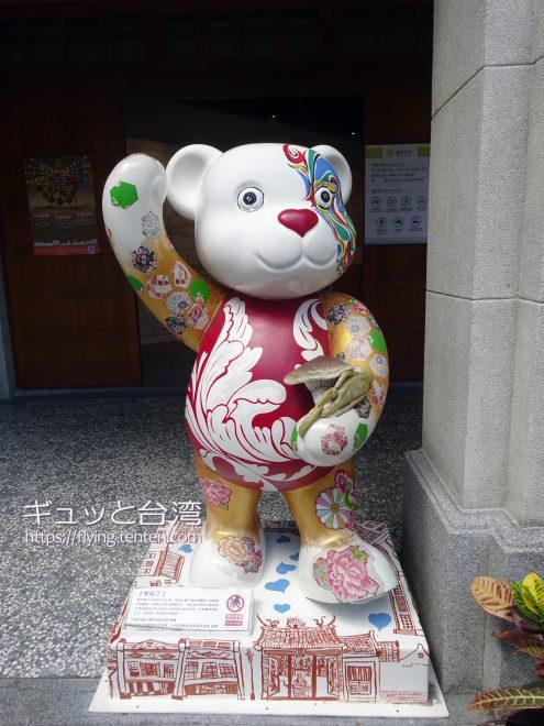 迪化街のクマ