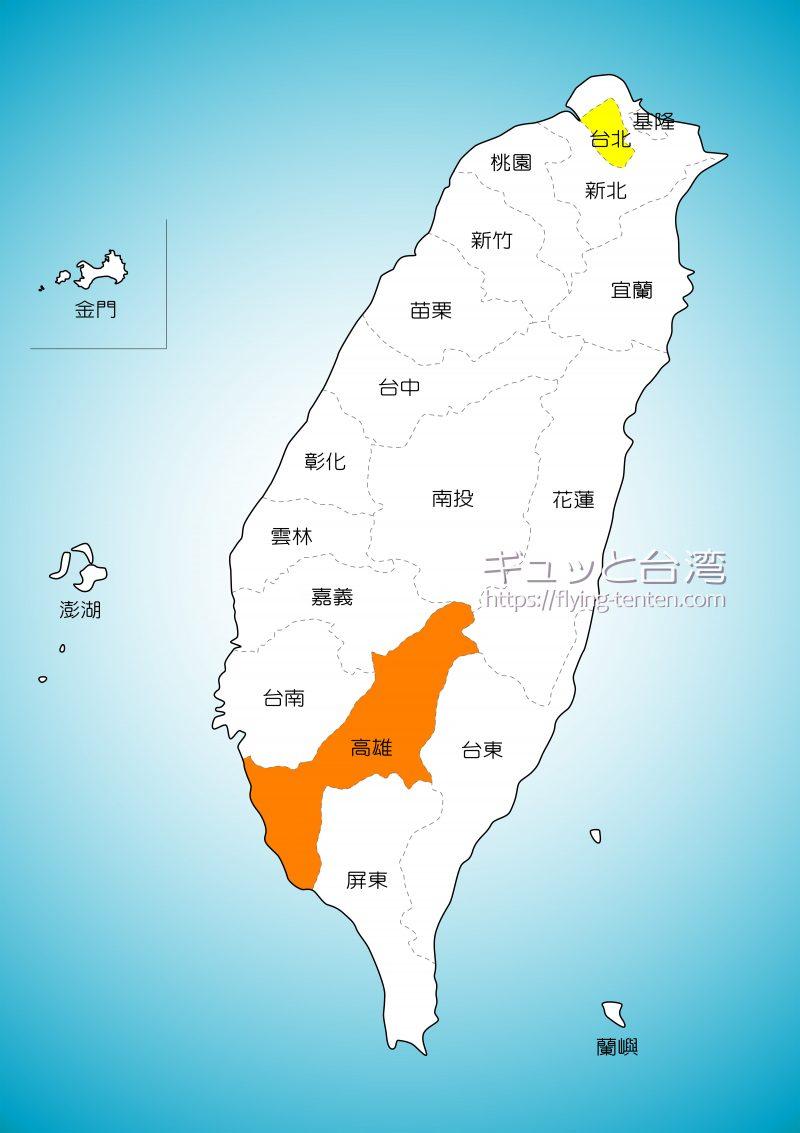 台湾全土で見た高雄の位置