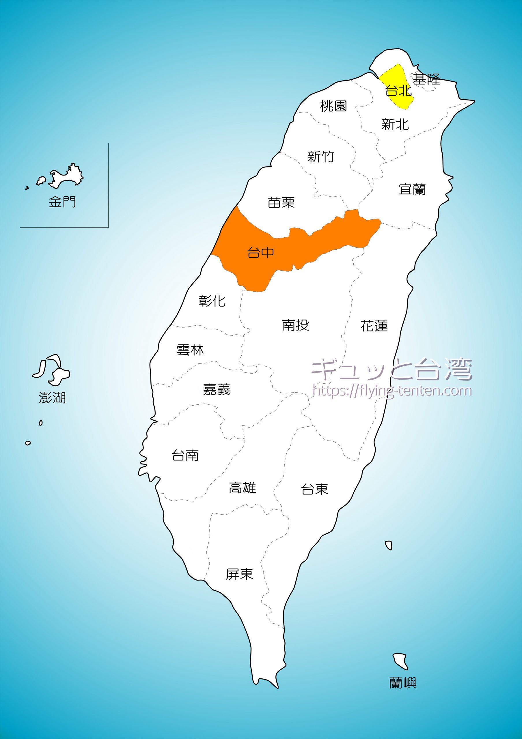 台湾全土で見た台中の位置
