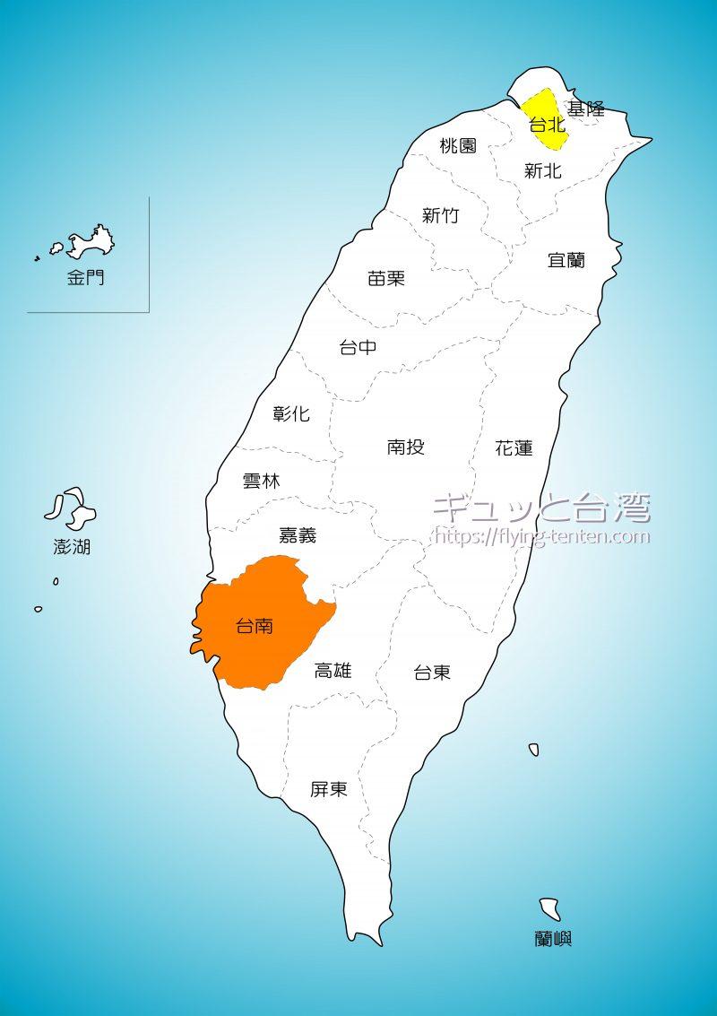 台湾全土で見た台南の位置