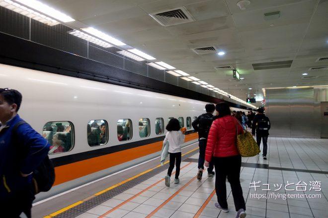 高鉄桃園駅