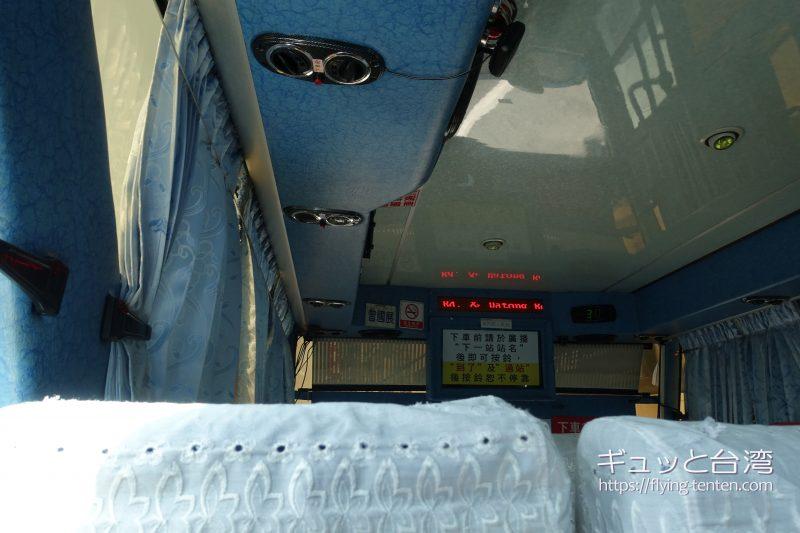 H31高鐵快捷公車