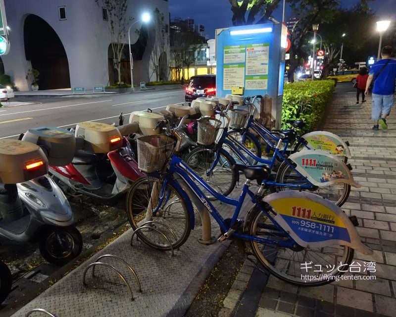 高雄レンタル自転車