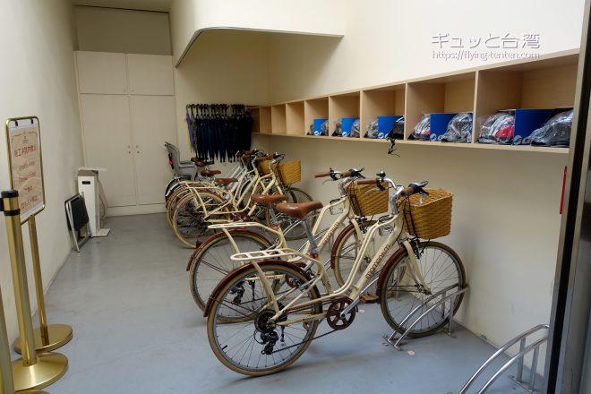 フーワードホテル台南のレンタル自転車