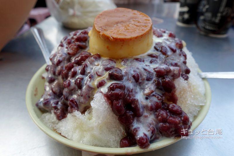 冰郷の紅豆布丁牛乳冰