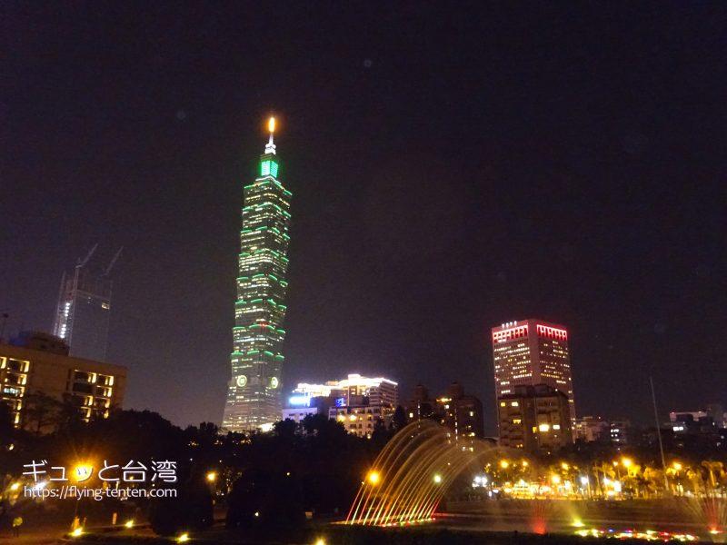 国父紀念館から見た台北101