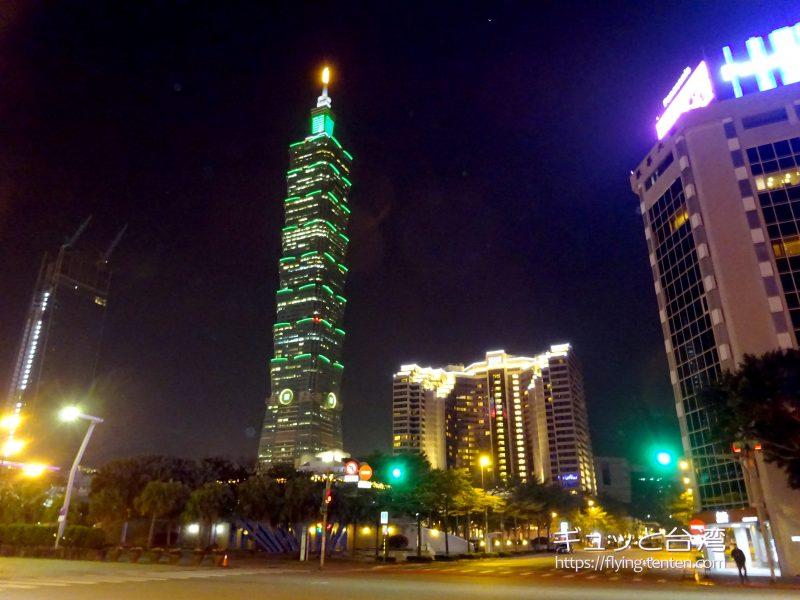 台北市議会から見た台北101