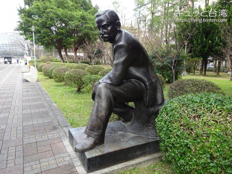 国父紀念館の孫文先生