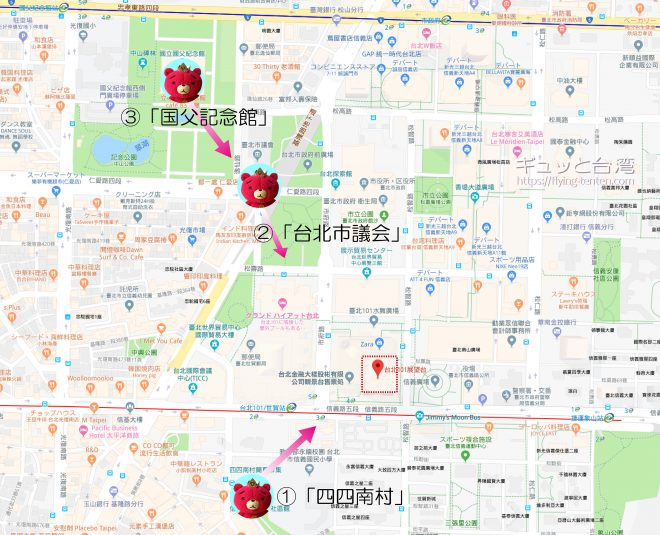台北101がよく見える場所の地図