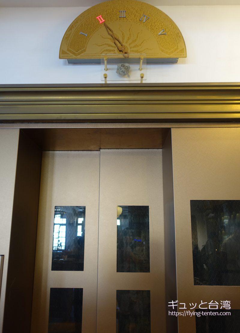 林百貨のエレベーター