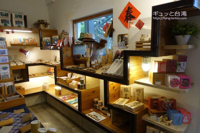安平樹屋咖啡館