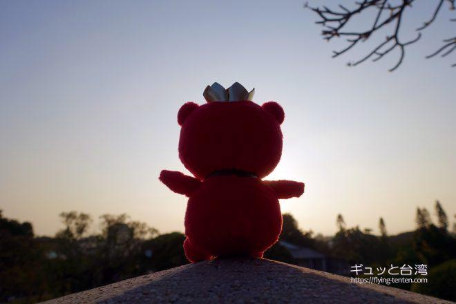 安平古堡で見る夕日