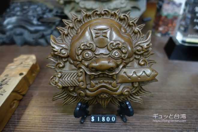 安平老街の剣獅
