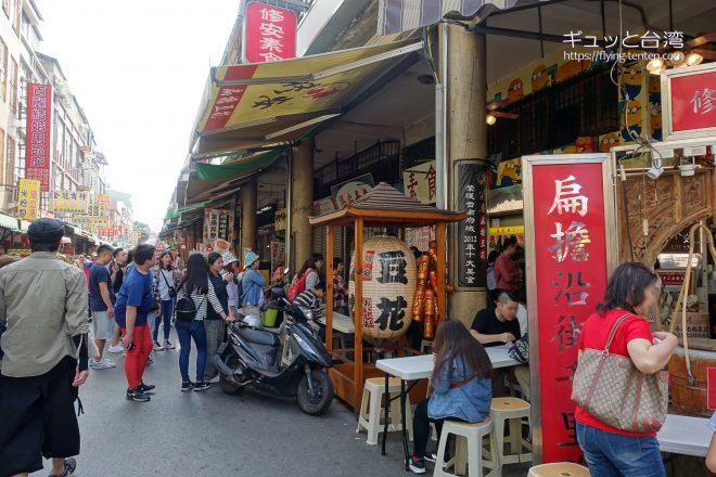 國華街三段の店