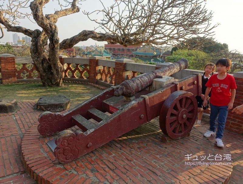 安平古堡の砲台