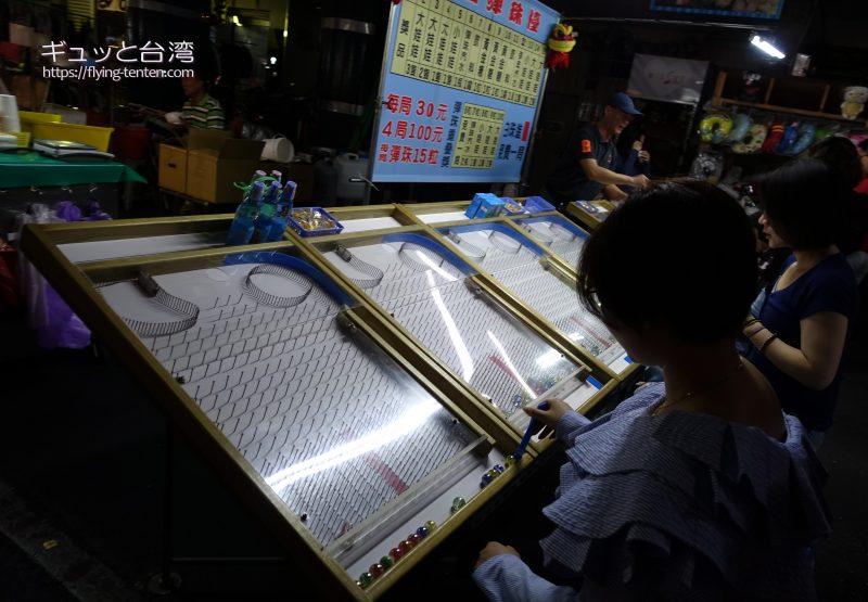 六合夜市のゲーム屋台