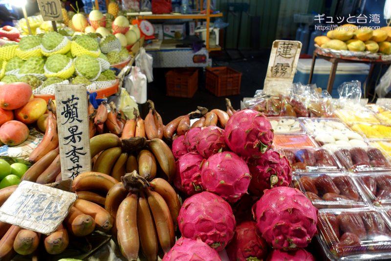 六合夜市の果物屋台