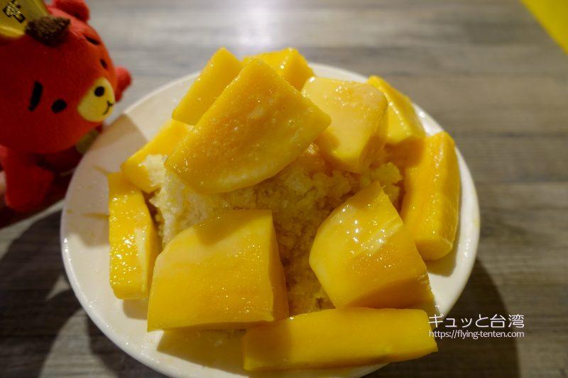緑豆蒜啥咪の現削愛文芒果冰