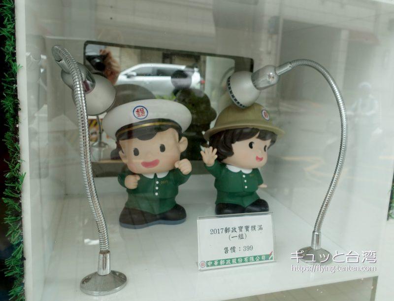 台中民権路郵局のキャラクターグッズ
