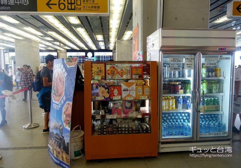 台鐵台中駅のお土産売り場