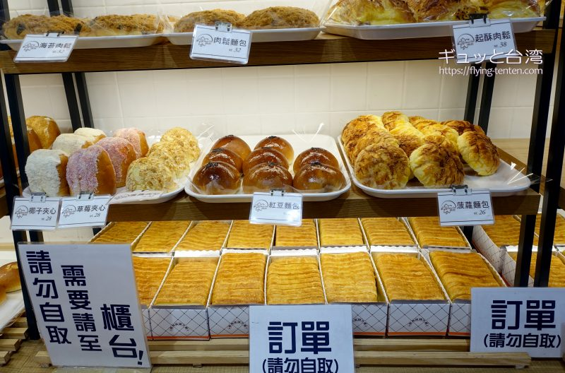 百合起酥蛋糕専売店の起酥蛋糕