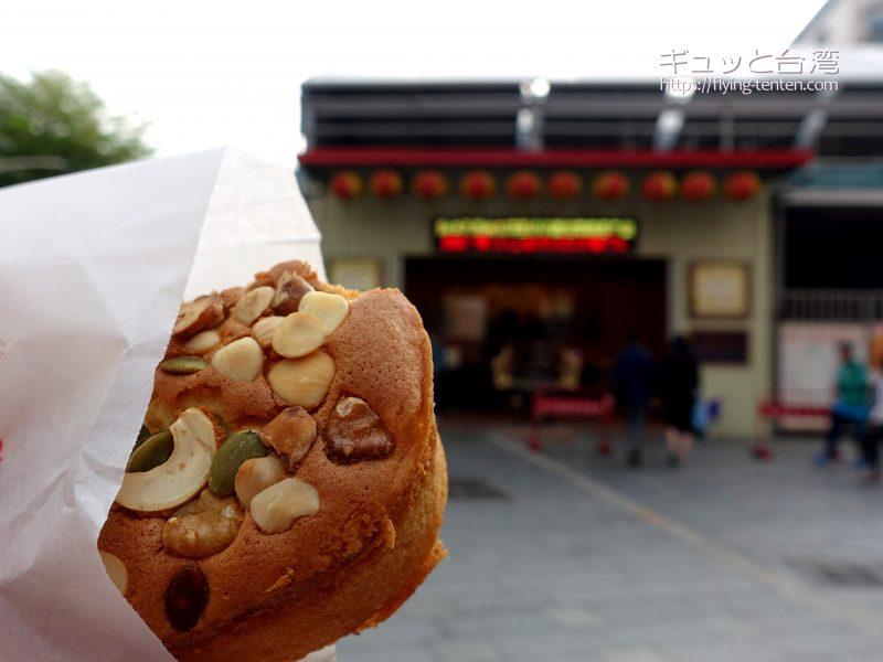 高雄旗津の三和製餅舗