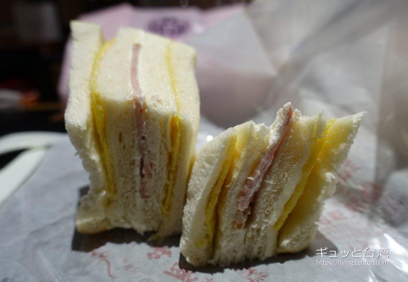 洪瑞珍の原味三明治