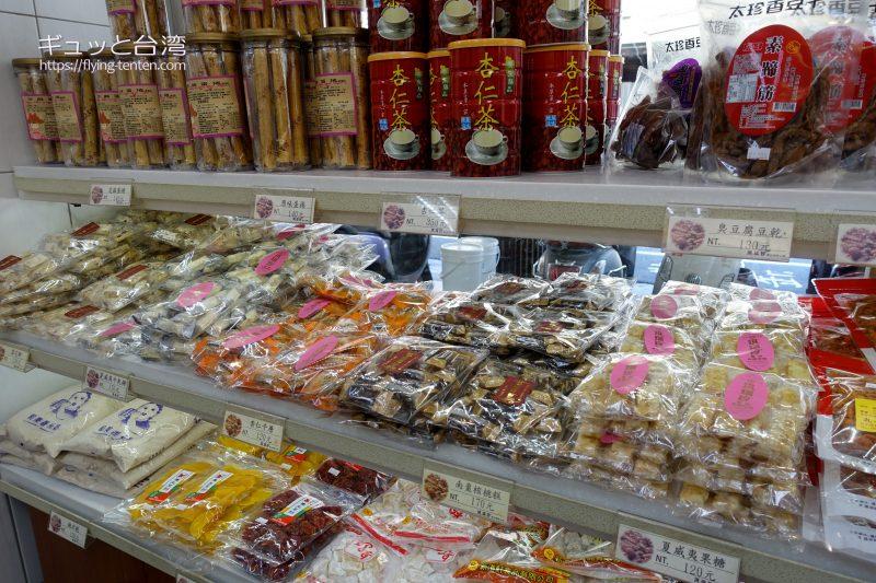 洪瑞珍の菓子