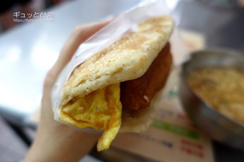 秦小姐豆漿店の焼餅