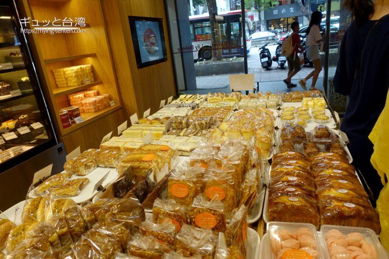 百合起酥蛋糕専売店
