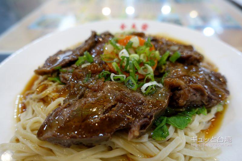 金春發牛肉店の牛肉麺