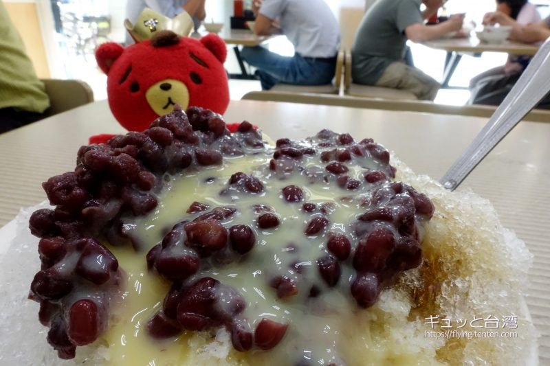 政江號の紅豆牛奶冰